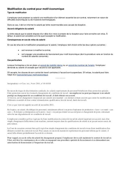 Modification Du Contrat De Travail En by Modification Du Contrat De Travail