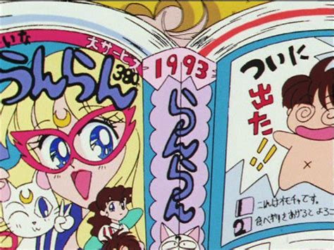sailor moon read sailor moon r episode 70 usagi reading a sailor v
