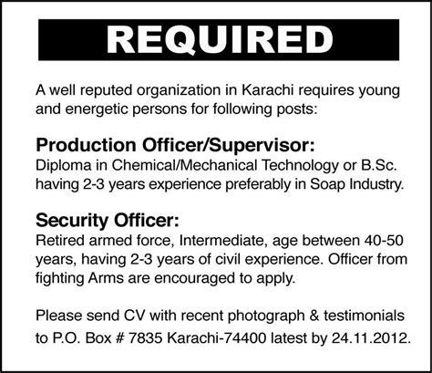 job application resume application letter interview