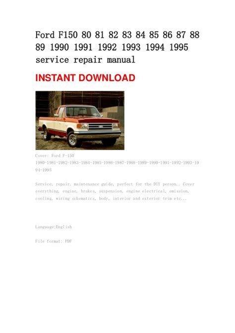 how to download repair manuals 1995 ford club wagon seat position control download free 2010 f150 service manual software angryrutracker