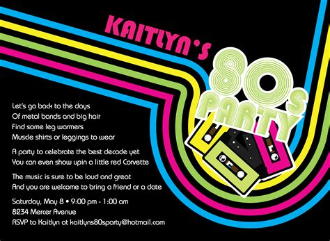 80s party invitations theruntime com