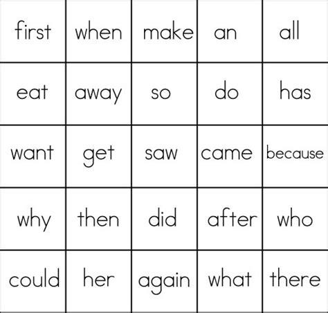 make bingo cards with words sight word bingo card 5 list 3
