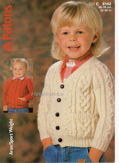 aran childrens knitting patterns childrens aran cardigan knitting pattern 22 30 inches aran
