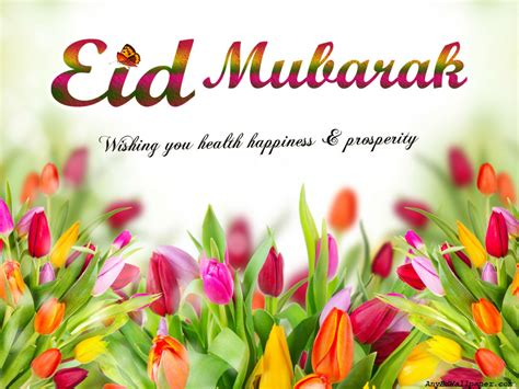 Best Car Wallpaper 2017 Ramadan Mubarak by Eid Mubarak Wishes