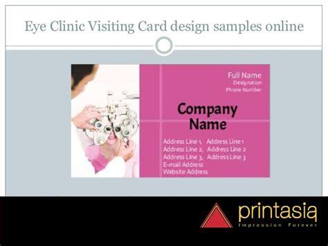 make visiting card free eye clinic visiting cards visiting cards design