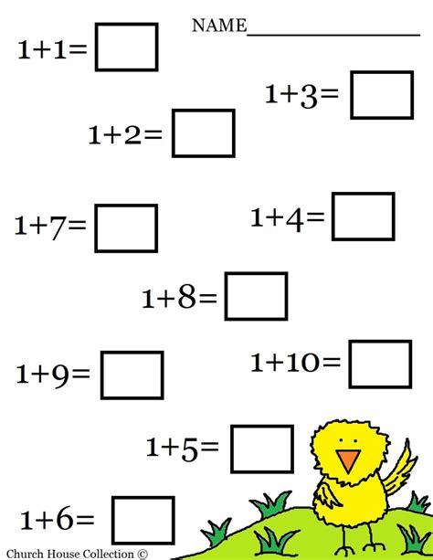 for printables kindergarten math printables sequencing to reception maths