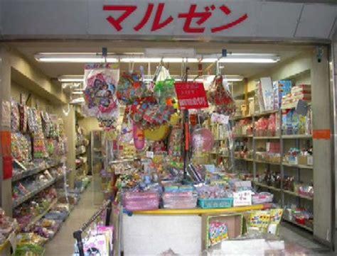japan shop about us www japan toys