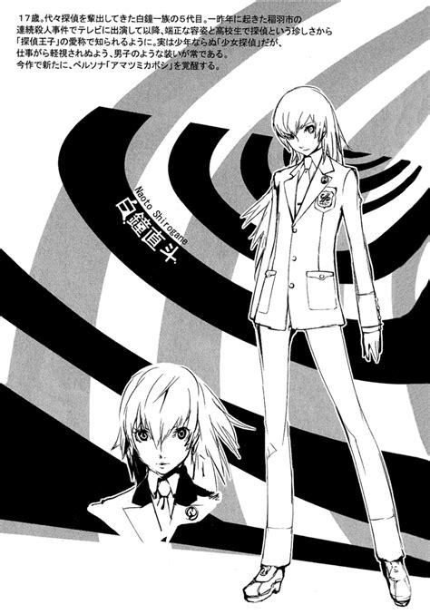 persona x detective naoto 輝く世界 persona x detective naoto character persona