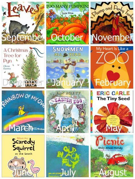 picture book activities a year of preschool books activities reading confetti
