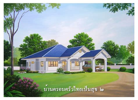 house design pictures thailand living in asia