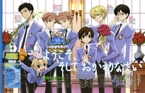 ouran highschool host club scully reviews ouran high school host club