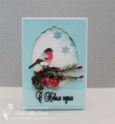 new year card handmade and new year cards creative scrapbooking