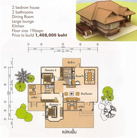 how to use thai new house prices thailand udon thani thailand