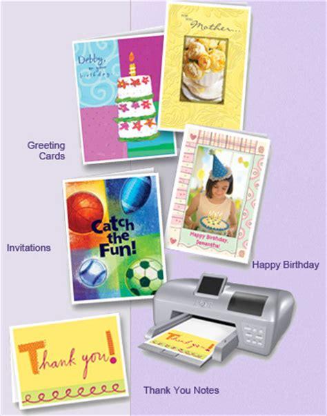 hallmark card software hallmark card studio 2012 greeting card software