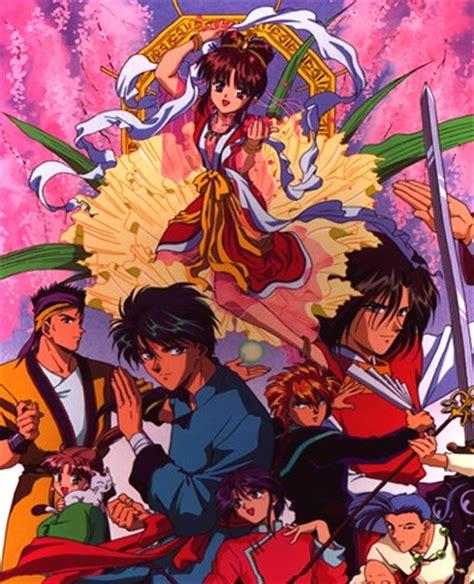 fushigi yuugi digital anime shrine fushigi yuugi suzaku