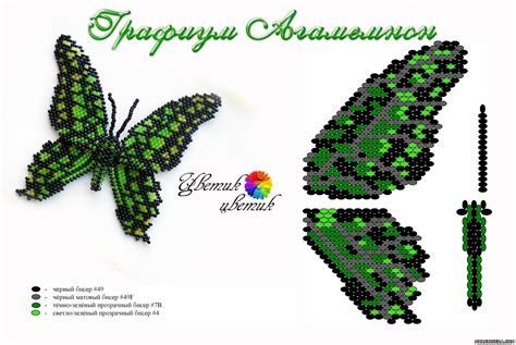 beaded butterfly pattern 1000 images about bead peyote on peyote