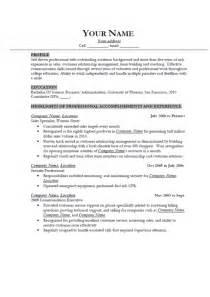 resume exaples a good job resume best resume example