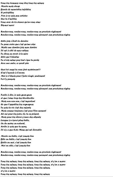 stromae quot tous les m 234 mes quot paroles stromae musique belgique touslesmemes stromae