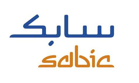 sabic innovative plastics jobs ehscareers