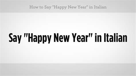how to say how to say quot happy new year quot in italian