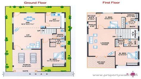 west facing house vastu floor plans west facing house vastu floor plans west facing house