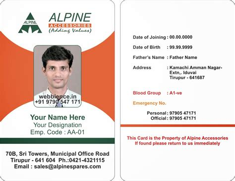 how to make employee id cards employee id cards templates images