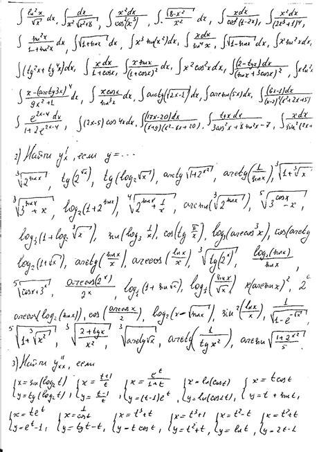 to calculus nick kriukov s website