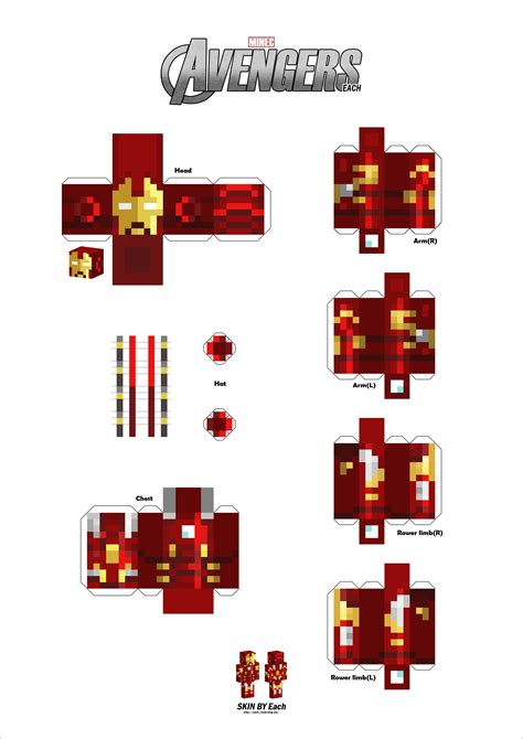 paper pixel craft papercraft captain america and iron