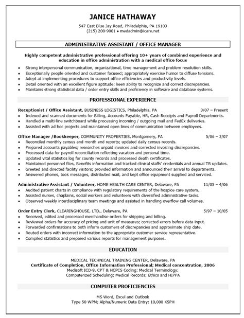 resume sample for front office manager office manager