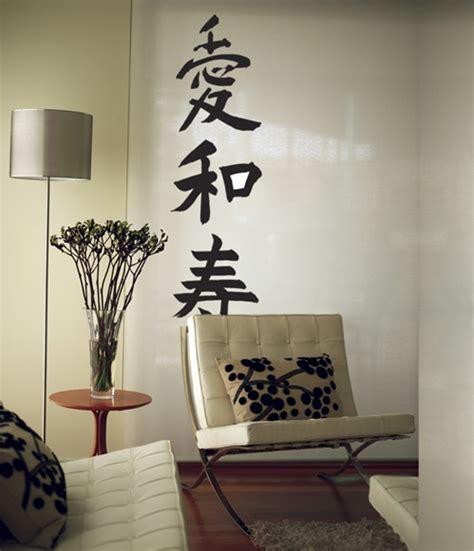 wall writing stickers zen kanji writing symbols wall decals stickers