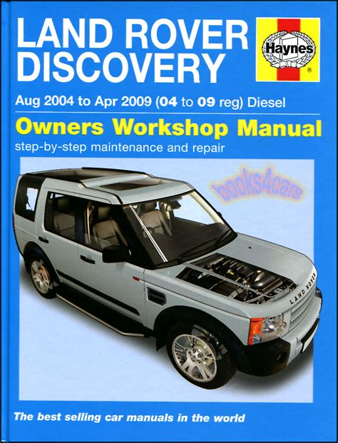 what is the best auto repair manual 2009 cadillac sts v navigation system land rover lr3 discovery shop manual service repair 2005 2009 2006 2008 2007 ebay