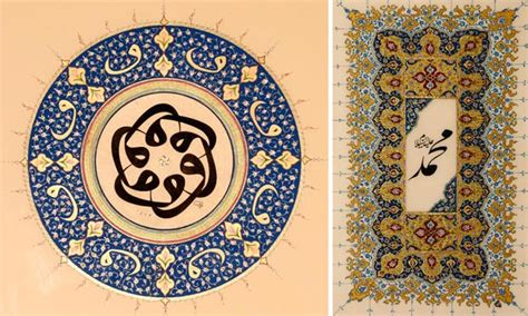 islamic arts and crafts for syrian arts and crafts