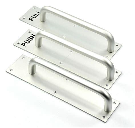 aluminium pull handle on backplate plain push pull fire