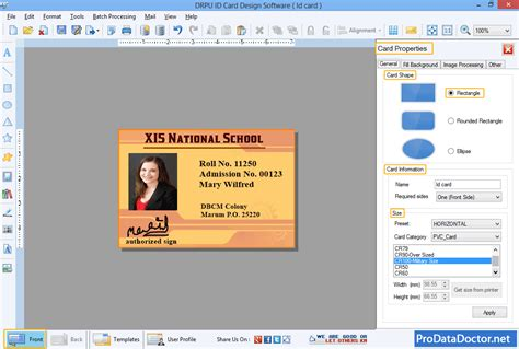 i card software id card designing software