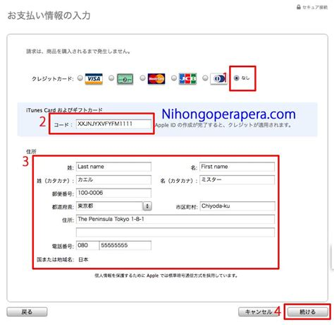 how to make apple id with debit card registering for a japanese itunes account without a credit
