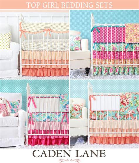 crib bedding brands best crib bedding brands best 7 baby crib bedding sets