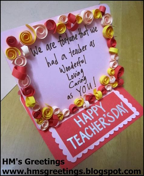 card ideas for teachers day hm s greetings happy teachers day card 1