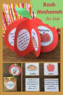 rosh hashanah craft projects best 25 faith crafts ideas on bible study