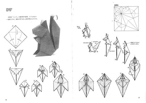 3d origami squirrel pin easy origami house folding on