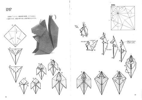 origami squirrel origami squirrel my oigami topics