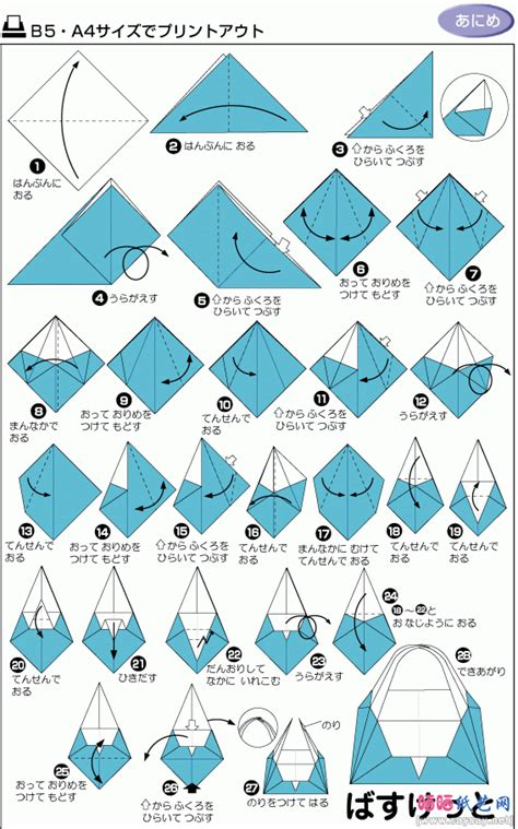origami paper basket origami basket paper models origami