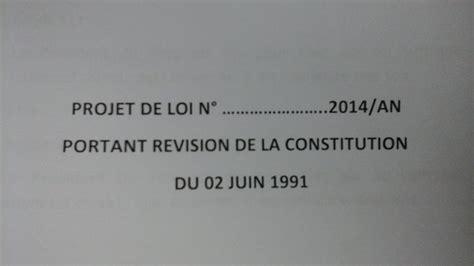 Modification Article by Modification De L Article 37 Le Projet De Loi Soumis Au