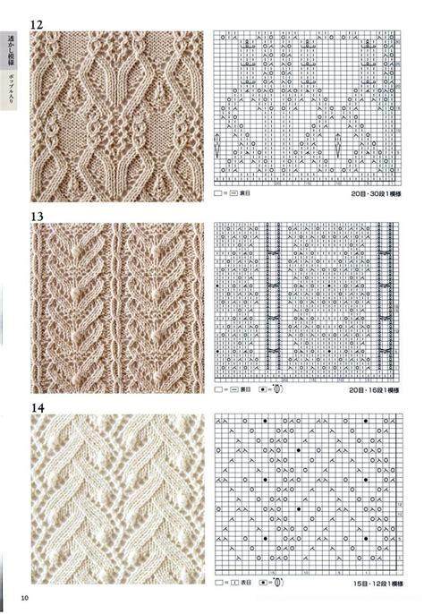 knitting pattern books 1000 ideas about aran knitting patterns on