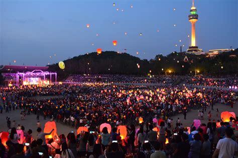 Free Daegu Travel Reasons For Traveling To Daegu