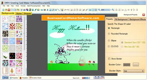 e card software greeting card maker software design greetings cards