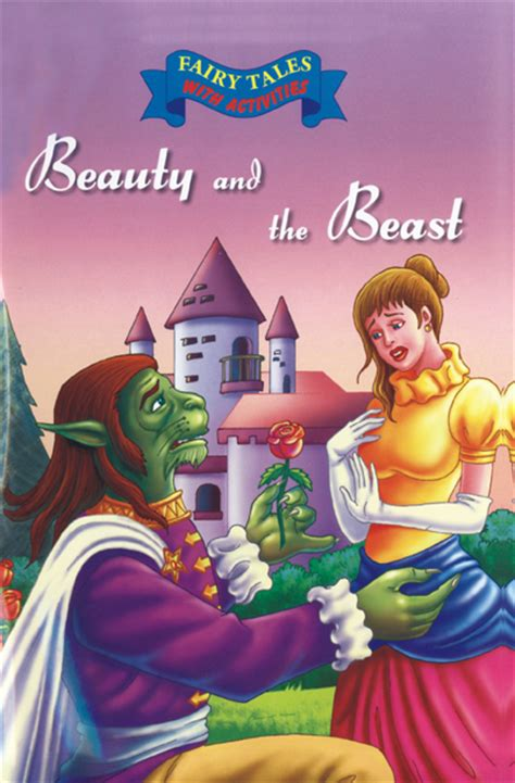 the beast picture book prints supplementary readers