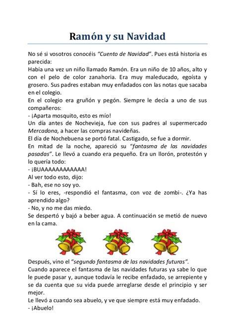 cuento arbol de navidad cuentos de navidad 2013