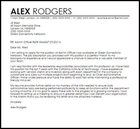 admin officer cover letter sample livecareer