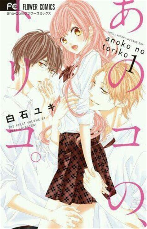 top shoujo list shoujo recommendation anime amino