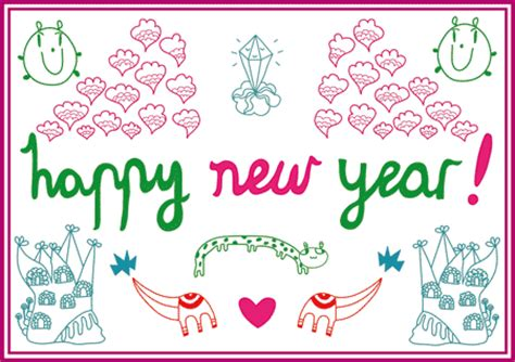 make new year card new year cards new years cards new